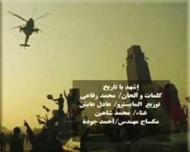 ثورة 25 يناير 2016