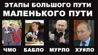 """""""Ты по-прежнему х##ло"""", - львовяне привезли вертеп с Иродом-Путиным к украинским бойцам на передовую - Цензор.НЕТ 3797"""