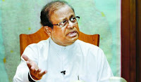 UPFA removes 06 PC individuals