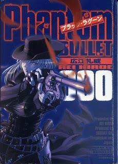 [広江礼威] Phantom Bullet