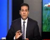 برنامج  الطريق مع مظهر شاهين - -  حلقة الخميس 11-12-2014