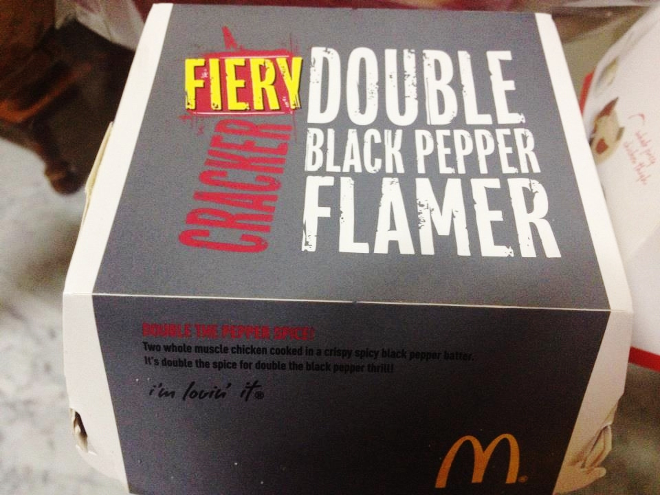 Mcdonalds coupons pepper