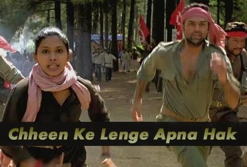 Chheen Ke Lenge Apna Hak