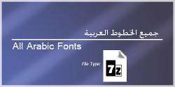 font arab kaligrafi