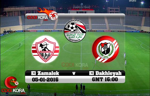 مشاهدة مباراة الزمالك والداخلية اليوم 5-1-2016 في الدوري المصري