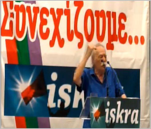 Aπό την εκδήλωση στο Πανελλήνιο για τα πέντε χρόνια της Iskra