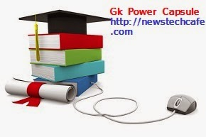 Full Competition Booster for United India Insurance Exam 2014 (UIIC 2014-15 Exam)
