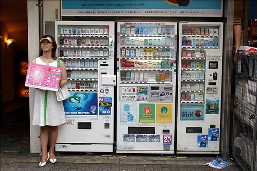 Japonia las m quinas expendedoras en jap n - Maquinas expendedoras de alimentos y bebidas ...