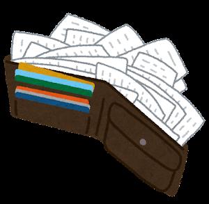 レシートとカードが沢山入った財布のイラスト:いらすとや