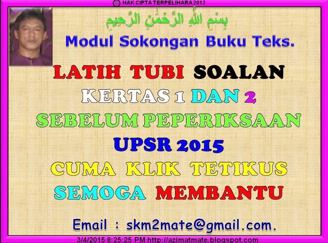 MATEMATIK UPSR