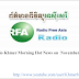 RFA Khmer Morning News 14-11-2013