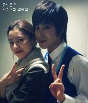 is jonghyun still dating shin se kyung scandal