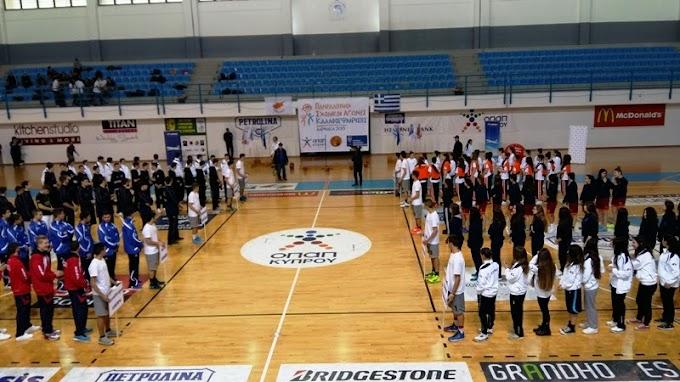 Φωτορεπορτάζ από τα σημερινά παιχνίδια και την τελετή έναρξης του Πανελλήνιου Σχολικού Πρωταθλήματος στην Λάρνακα