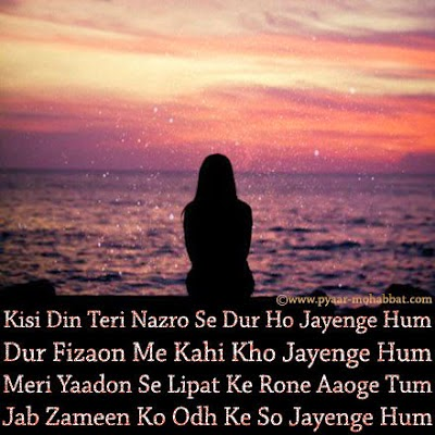 Hindi Shayari Dosti In English Love Romantic Image SMS Photos Impages Pics Wallpapers: Hindi ...