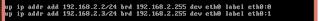 Ocehan Otaku - Membuat Mail Server pada Debian