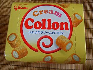 Biskuit Collon - 10 makanan paling aneh dari jepang