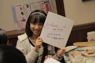 Kumpulan foto foto Achan ( Ayana Shahab ) JKT48