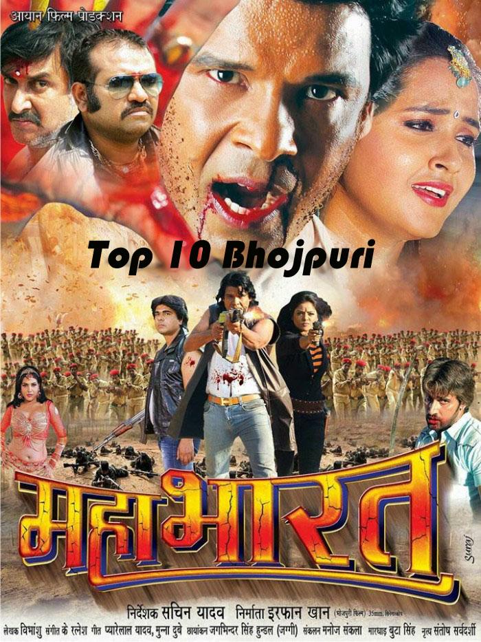 First look Poster Of Bhojpuri Movie Mahabharat Feat Viraj Bhatt, Kajal Ragdhwani Latest movie wallpaper, Photos