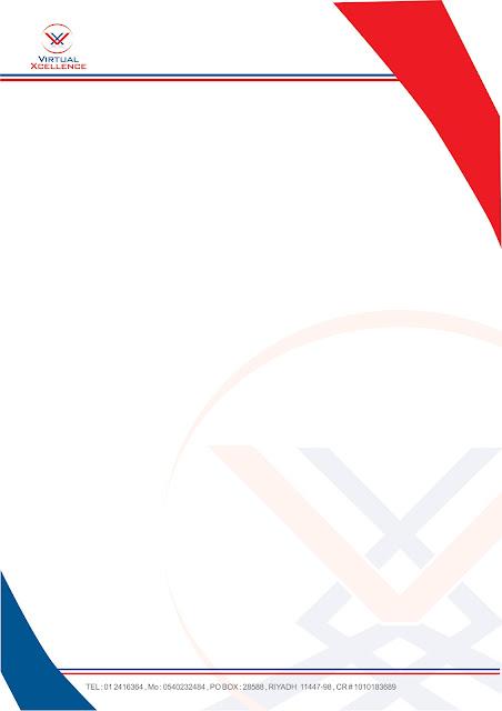 Elegant illustration letterhead design cdr free tanzeemgraphicdesigner letter head design in coreldraw spiritdancerdesigns Gallery