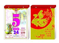 Lịch bloc đón chào năm mới 2013