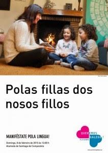 http://botons.eu/2015/02/02/polas-fillas-dos-nosos-fillos-queremos-galego/