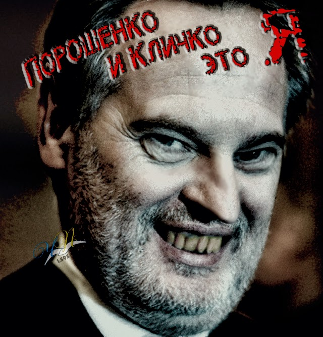 Кличко пообещал установить в Киеве 8 тыс. камер видеонаблюдения - Цензор.НЕТ 4906