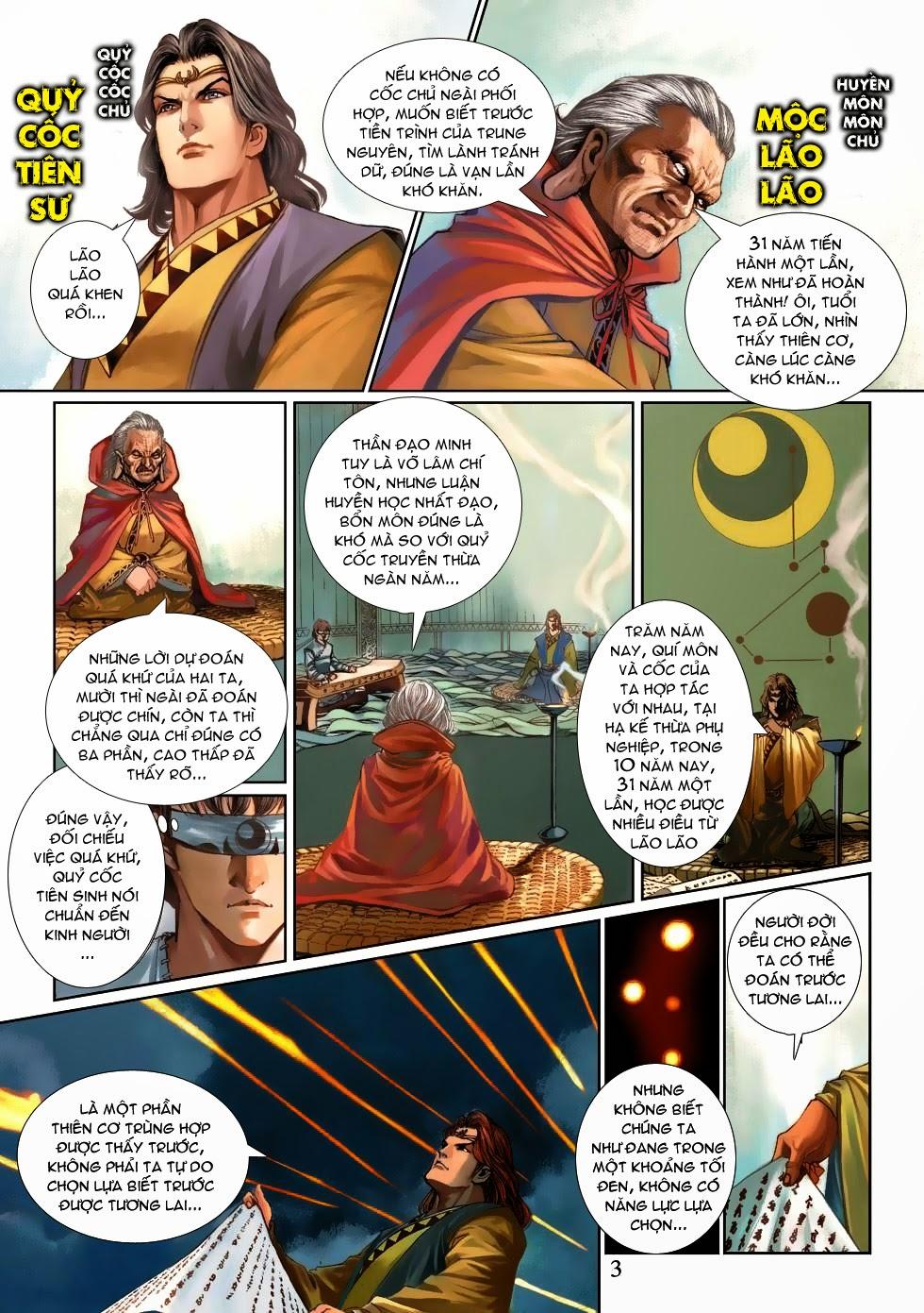 Thần Binh Tiền Truyện 4 - Huyền Thiên Tà Đế chap 3 - Trang 3