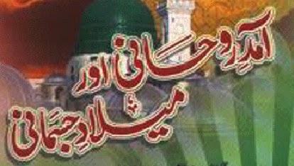 http://books.google.com.pk/books?id=cTQ9BQAAQBAJ&lpg=PP1&pg=PP1#v=onepage&q&f=false