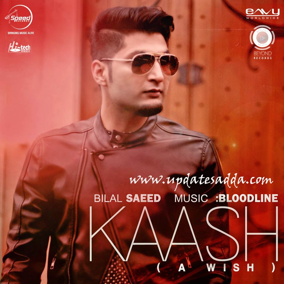 I M Rider Song Download In Songspk: Kaash (A Wish)