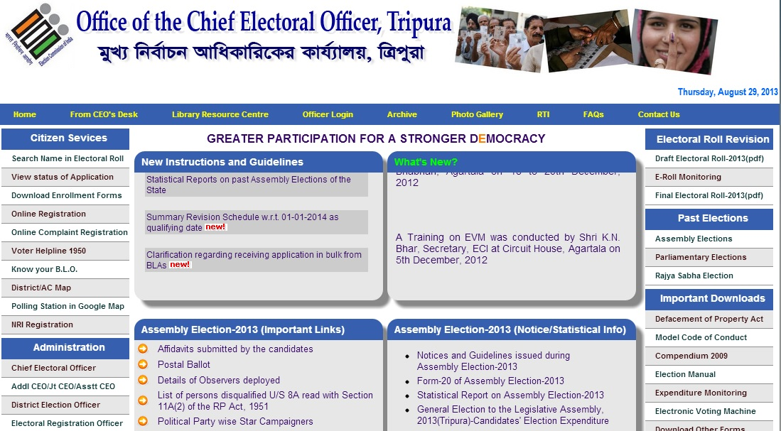 How to find your name in voter list
