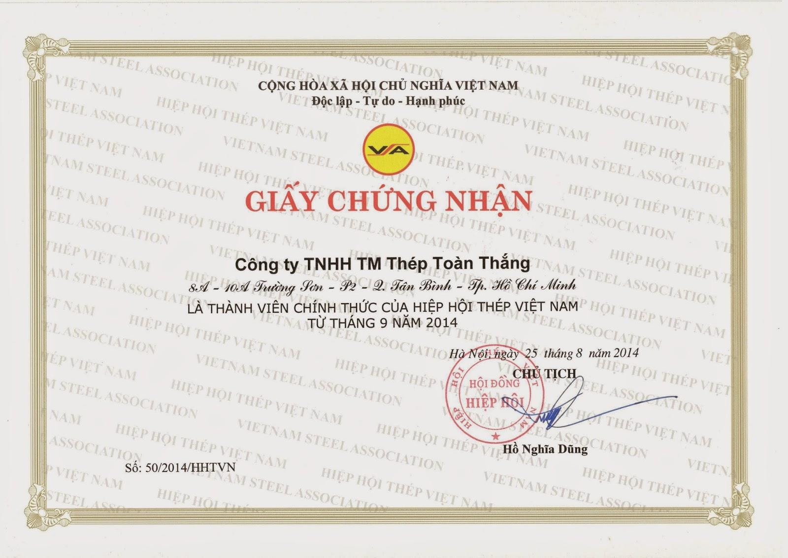 Chúc mừng Thép Toàn Thắng gia nhập Hiệp Hội Thép Việt Nam VSA