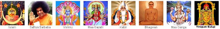 Santosh hi Param Dharm hai