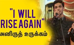 """I will Rise Again"" – Anirudh Emotional at IIFA Award | Maari Awarded | Beeb Song Issue"