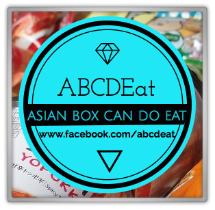 ABCDEat box unboxing review subscriptionbox snacks snack chinese asian food season candy autumn hong kong genie geniesfavproducts