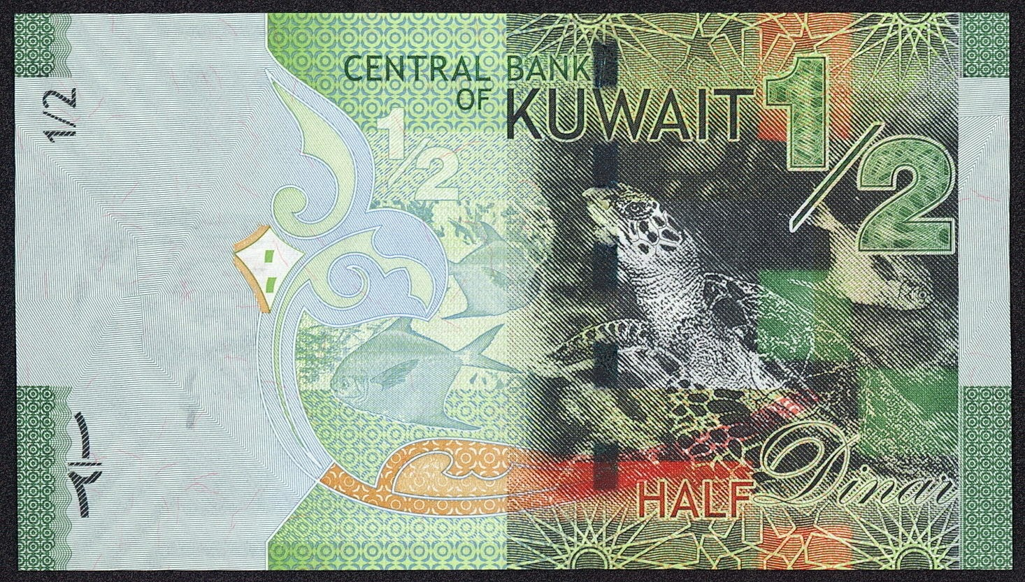 Kuwait money currency Half Dinar banknote 2014