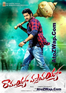 ramayya vastavayya telugu mp3 songs ramayya vasthayya mp3 songs download,ramayya vastavayya telugu songs free download