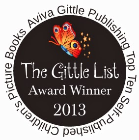 Aviva Gittle Award