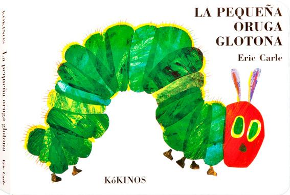 LOS GIRASOLES: SEMANA DEL LIBRO EN LA ESCUELA