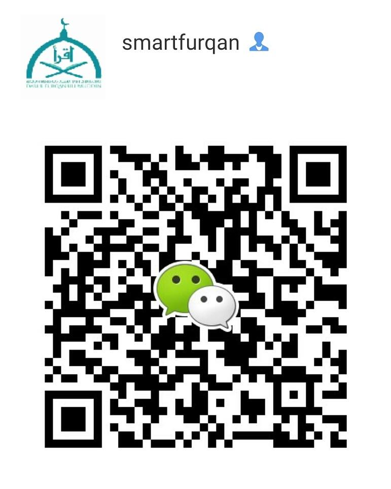 Smart Furqan WeChat Scan