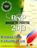 Bagsik ng Panitikan 2013