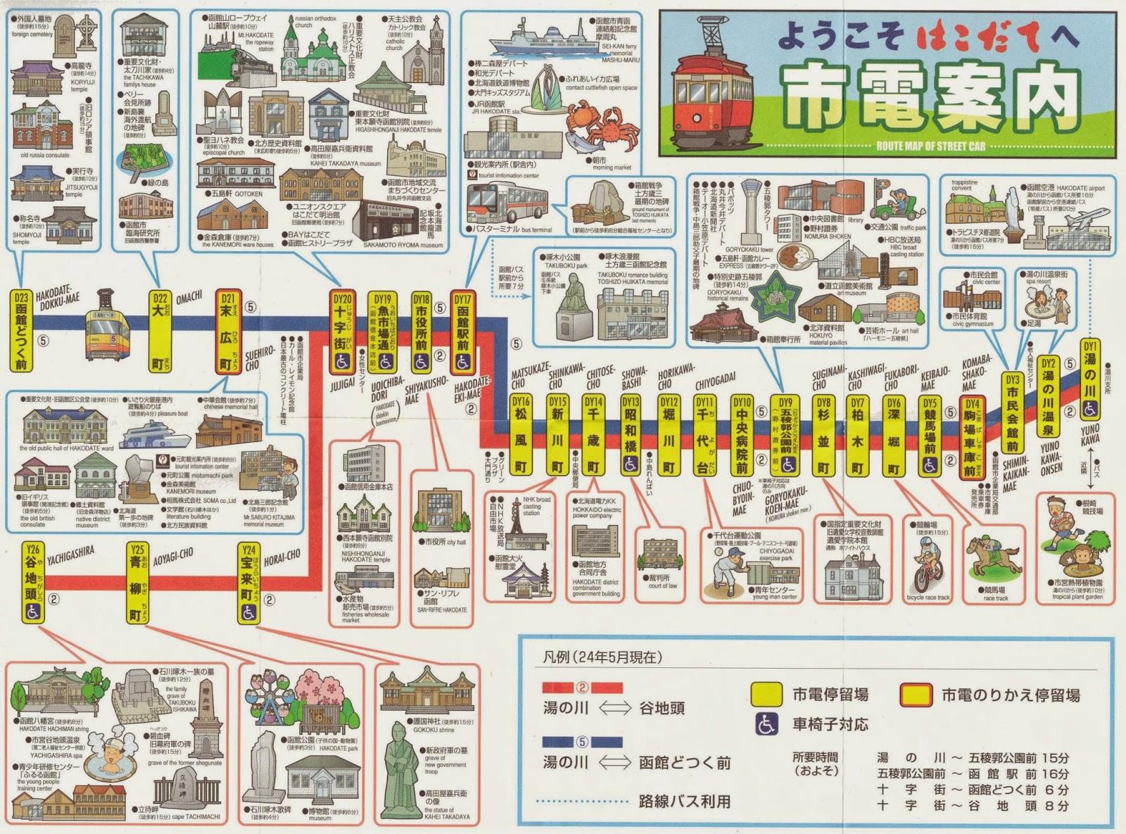 Hiroshima Tram Line Map