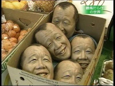 японские шутки