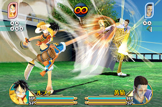 Download One Piece Unlimited Cruise 2 : Awakening of a Hero Wii