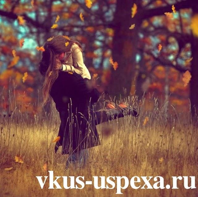 Тест на длительность отношений, как узнать продолжительность будущих семейных отношений, тест по теме отношения