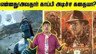 Top 10 copycat Hollywood Movies | Avatar | Matrix