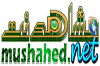 mushahed-net