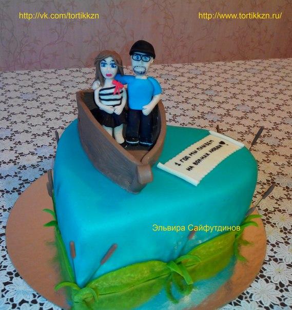 в одной лодке торт