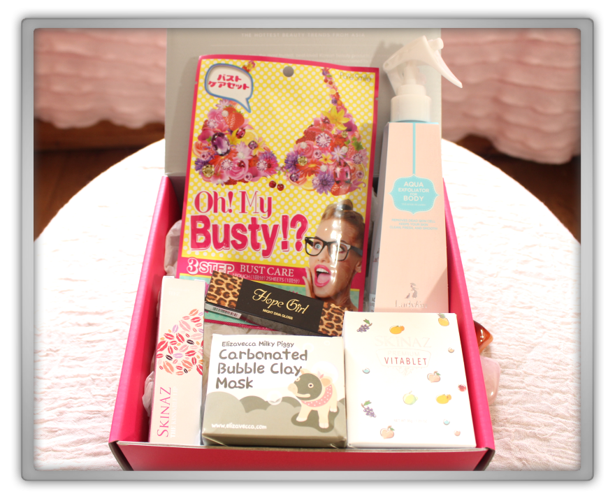 겟잇뷰티박스 by 미미박스 memebox beautybox # special #16 omg box unboxing review preview look inside