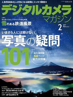 デジタルカメラマガジン 2017年02月号  118MB