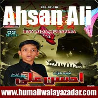 http://ishqehaider.blogspot.com/2013/11/ahsan-ali-nohay-2014.html